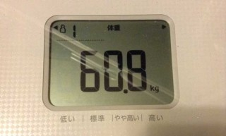 hakarudake_diet2014-1