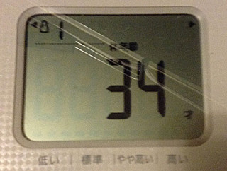 hakarudake_diet2014-5