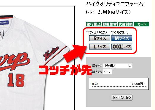 ordering-carp-high-quality-uniform3