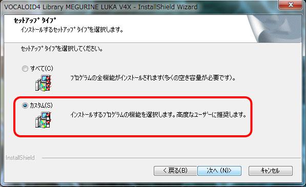 megurine-luka-v4x-img-10