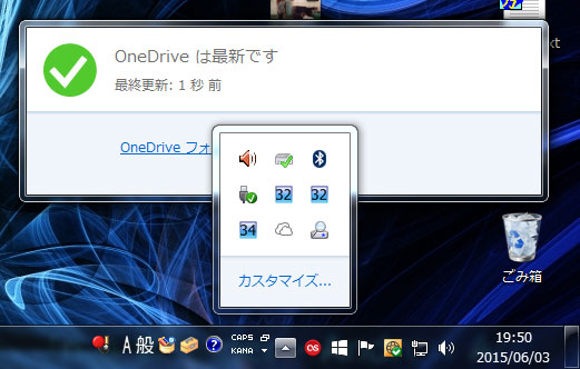 chage-the-onedrive-folder2-2