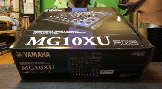 mg10xu-unboxing-1