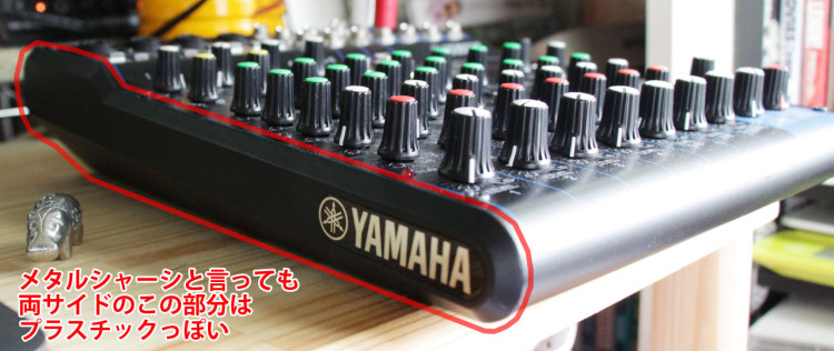yamaha-mg10xu-mixer-review-2