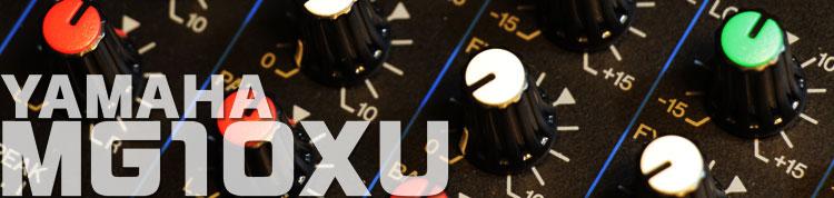 yamaha-mg10xu-mixer-review-top