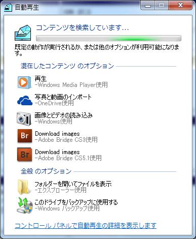 ikeisiki5