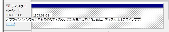 offline3