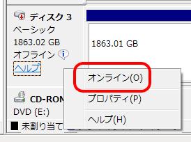 offline5