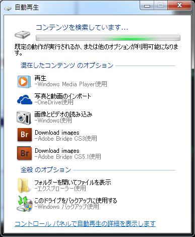 offline6