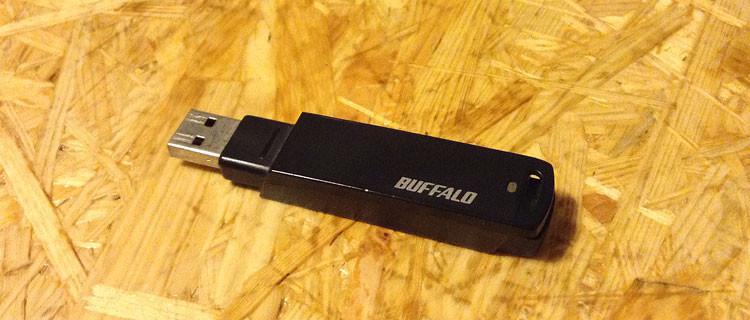 BUFFALO-SHD-U32GS