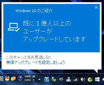 clean-install-of-windows10-with-free-upgrade-1