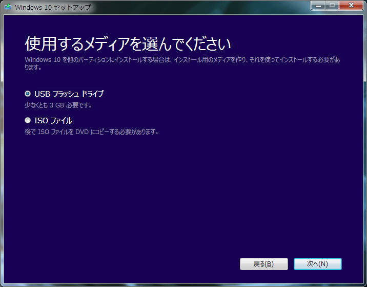 clean-install-of-windows10-with-free-upgrade-13