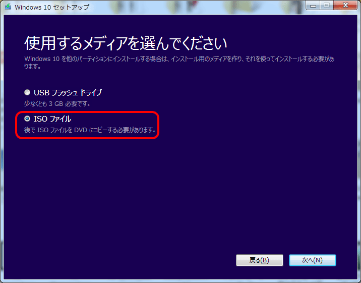 clean-install-of-windows10-with-free-upgrade-18