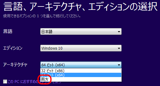 clean-install-of-windows10-with-free-upgrade-19