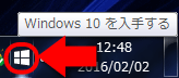 clean-install-of-windows10-with-free-upgrade-2