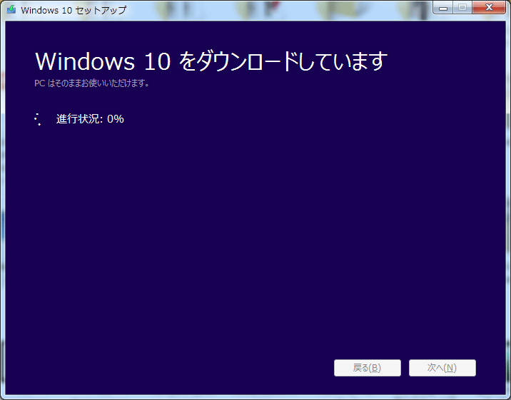 clean-install-of-windows10-with-free-upgrade-21