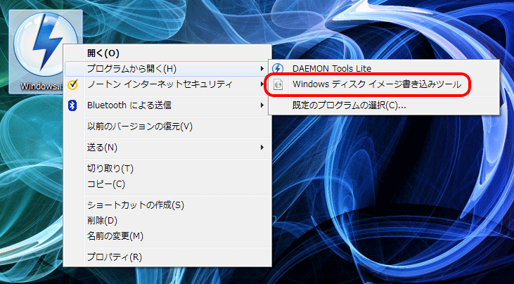 clean-install-of-windows10-with-free-upgrade-26