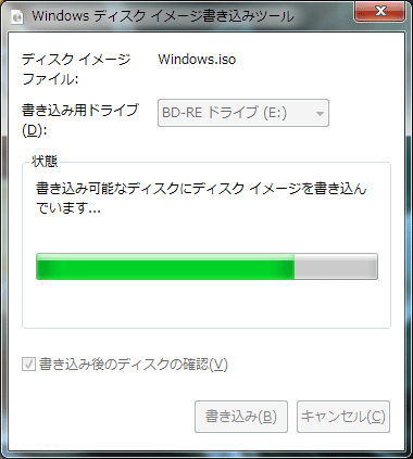 clean-install-of-windows10-with-free-upgrade-27