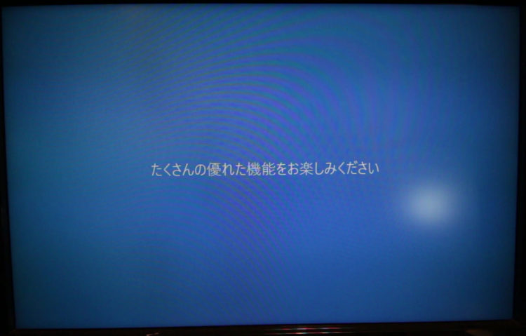 Win10cleaninstall-22