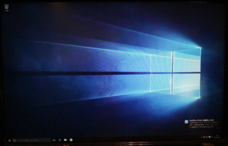 Win10cleaninstall-24