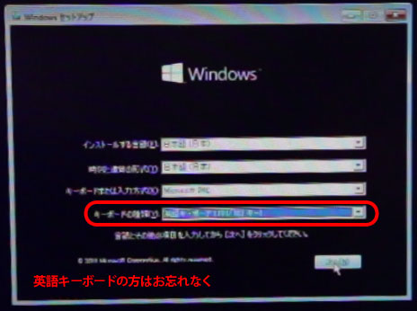 Win10cleaninstall-4