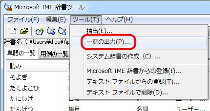 win10-bk-IME2