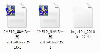 win10-bk-IME4