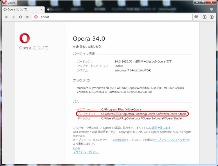 win10-bk-opera2