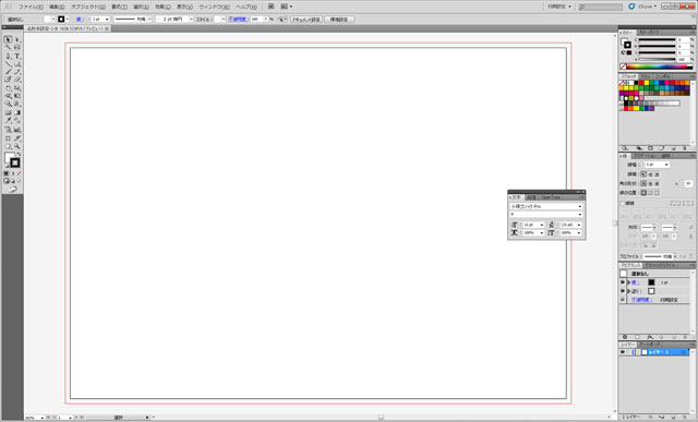 how-to-open-a-newer-eps-file-on-older-illustrator-1