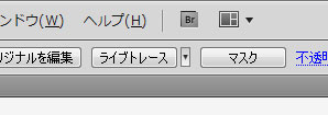 how-to-open-a-newer-eps-file-on-older-illustrator-5