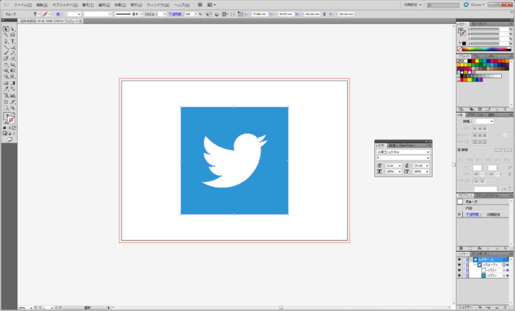 how-to-open-a-newer-eps-file-on-older-illustrator-7