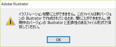 how-to-open-a-newer-eps-file-on-older-illustrator-win10
