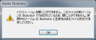 how-to-open-a-newer-eps-file-on-older-illustrator-win7