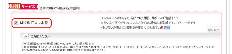 changing-foma-into-xi-14-3