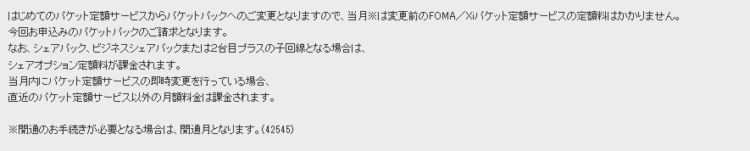changing-foma-into-xi-16-2