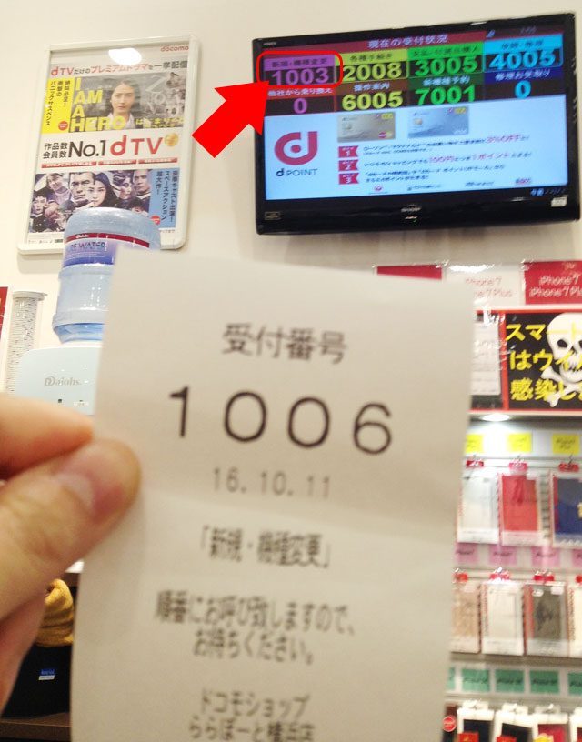 picking-up-an-iphone-7-at-docomo-shop-8