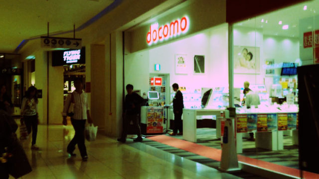 picking-up-an-iphone-7-at-docomo-shop-top
