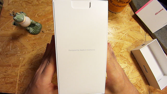 iphone-7-plus-unboxing-7