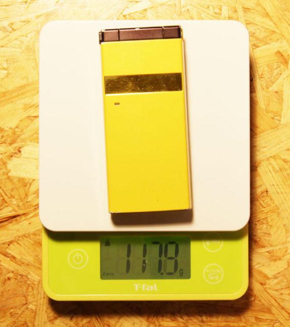 weight-p-06c