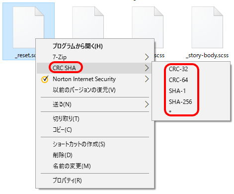 remove-crc-sha-entry-from-context-menu-1